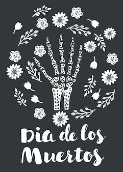 Desenho vetorial de esqueleto de ossos de mão com ossos de mão isolados no fundo branco