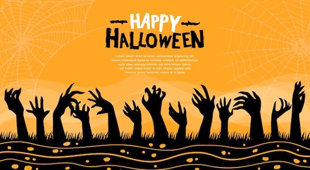 Desenho vetorial de halloween com silhueta de mão de zumbis em fundo laranja