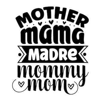 Desenho vetorial tipografia mãe mamãe mardre mamãe mamãe