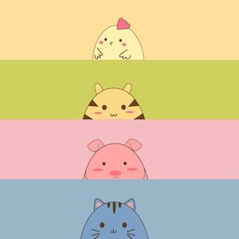 Desenhos animados animais fofos