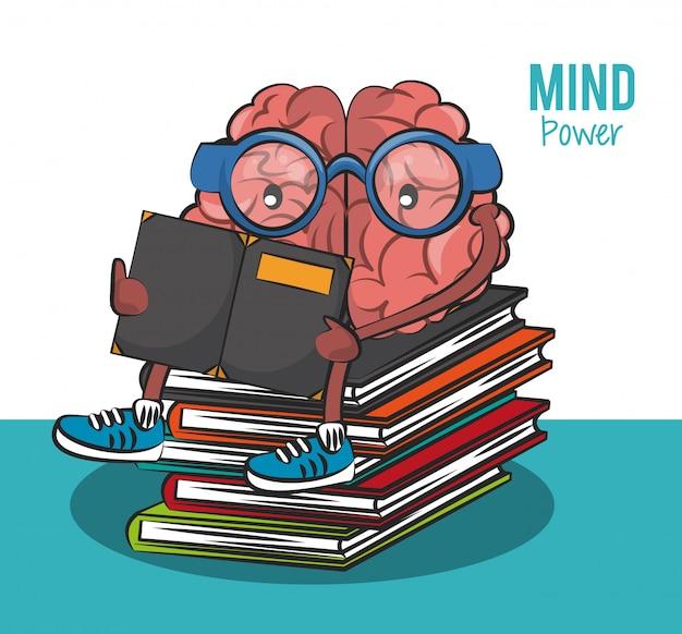 Desenhos animados de cérebro bonito sentado em livros e leitura de design gráfico de ilustração vetorial