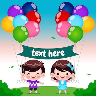 Desenhos animados de crianças fofas com balões coloridos