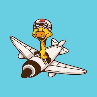 Desenhos animados de girafa animal em um logotipo de mascote bonito de avião