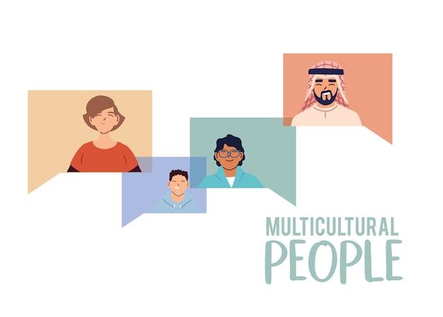 Desenhos animados de homens europeus asiáticos latinos e árabes em bolhas de design
