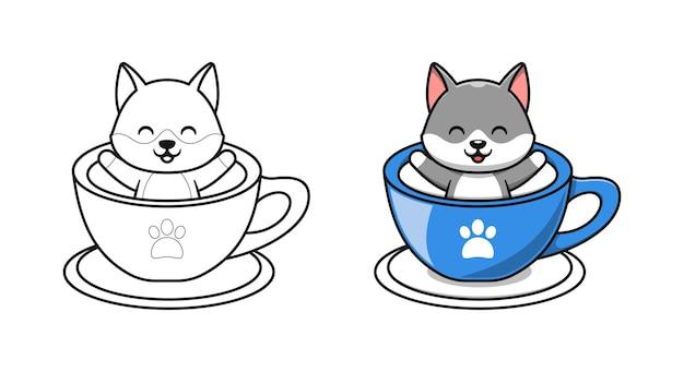 Desenhos animados de lobo fofo em um copo de leite para colorir para crianças