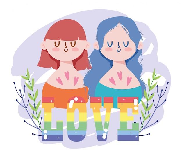 Desenhos animados de meninas com lgtbi amam texto e folhas de desenho vetorial