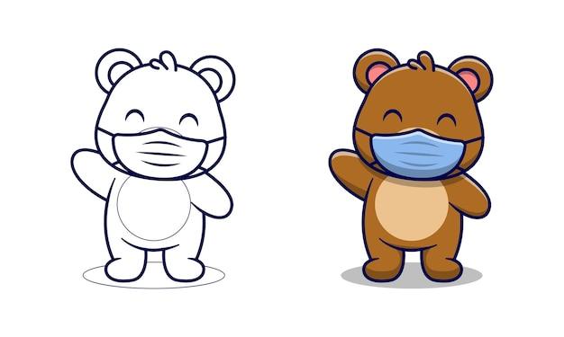 Desenhos animados de urso bonito usando máscara para colorir para crianças
