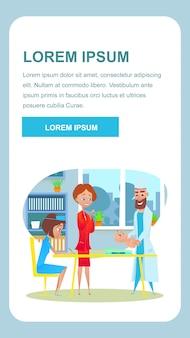 Desenhos animados do vetor de clínica pediátrica