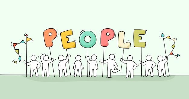 Desenhos animados trabalhando pequenas pessoas com a palavra pessoas. ilustração de desenho animado desenhada à mão