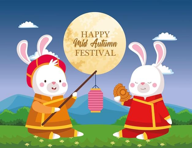 Desenhos de coelhos em tecido tradicional com design de lanterna e bolo lunar, feliz festival da colheita do meio do outono chinês oriental e tema de celebração