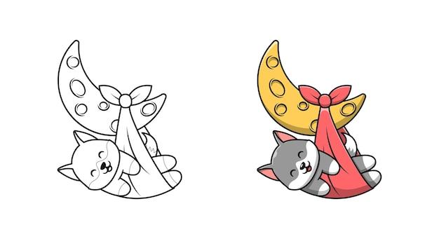 Desenhos de lobo fofo na lua para colorir para crianças