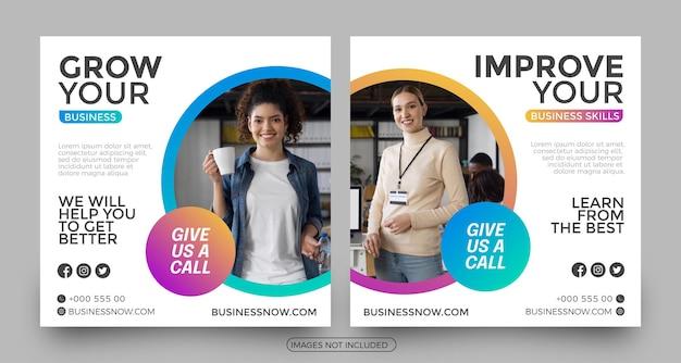 Desenvolva modelos de postagem de mídia social para negócios