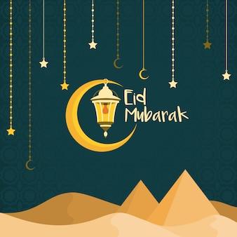 Deserto com pirâmide lanterna de lua ilustração islâmica de feliz eid mubarak