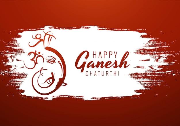 Design artístico de cartão feliz do festival ganesh chaturthi