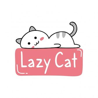 Design bonito com kawaii gato preguiçoso