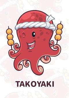 Design bonito da mascote do chef polvo para o estande takoyaki