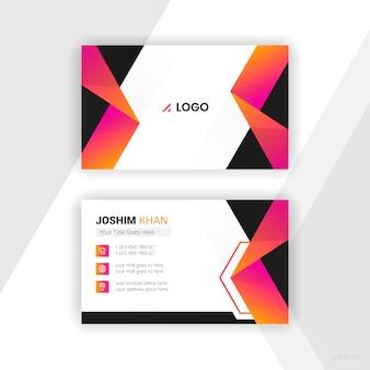 Design colorido abstrato do cartão de visita