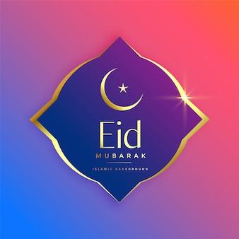 Design colorido criativo eid mubarak dourado
