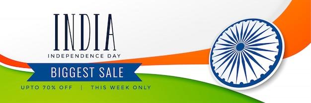 Design criativo de banner de venda do dia da independência