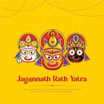 Design criativo de banner jagannath rath yatra