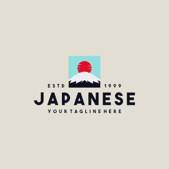 Design criativo do logotipo da montanha japonesa