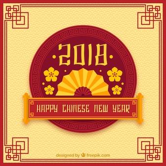 Design criativo para o ano novo chinês