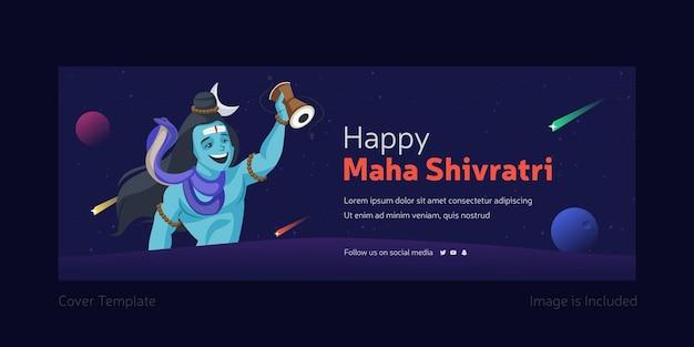 Design da capa do facebook feliz maha shivratri com o senhor shiva tocando damru