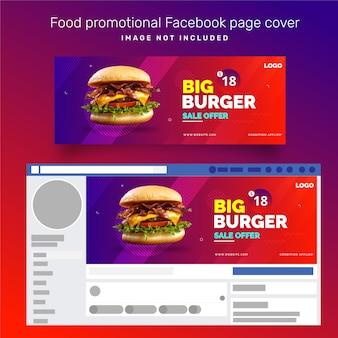 Design da capa do facebook