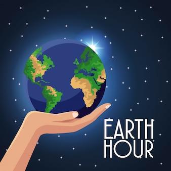 Design da hora da terra