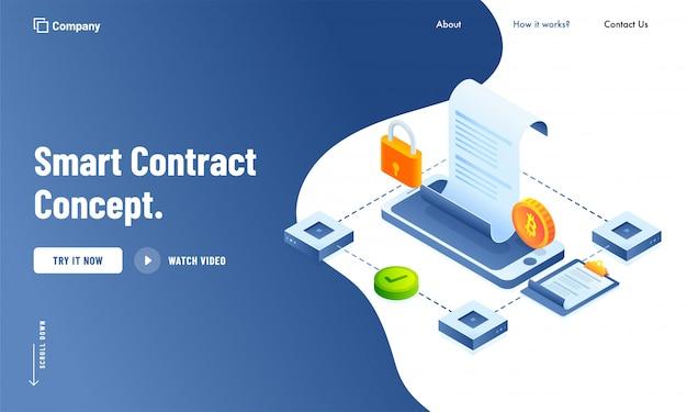 Design da página de destino do contrato smart digital