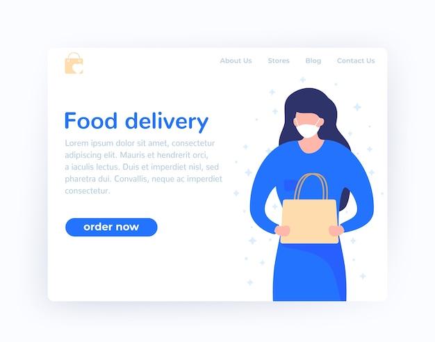 Design da página de destino para entrega de comida com correio na máscara