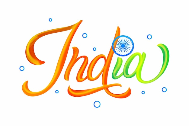 Design da tipografia da independência indiana com as cores da bandeira
