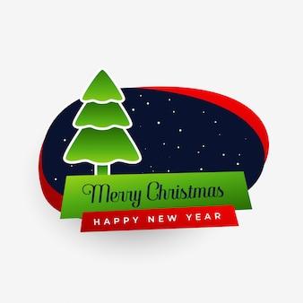 Design de adesivo de árvore de natal feliz