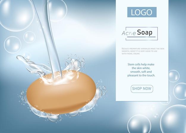 Design de anúncio de sabão. fundo limpo azul do sabão da lavagem do vetor. banner de design de cuidados com a pele