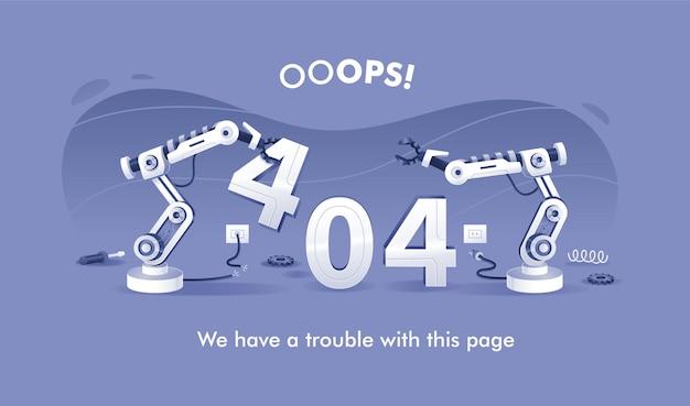 Design de arte conceitual da página de erro 404