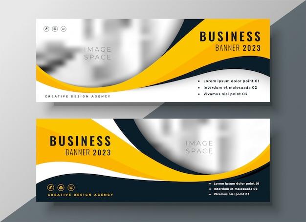Design de bandeira de negócios ondulado amarelo moderno