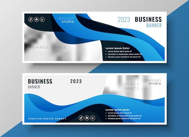 Design de bandeira de negócios ondulado azul elegante