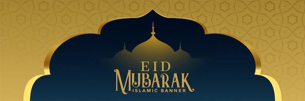 Design de bandeira elegante eid mubarak dourado