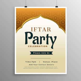 Design de bandeira islâmica com convite de festa iftar