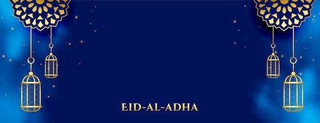 Design de banner bonito e luxuoso do festival eid al adha
