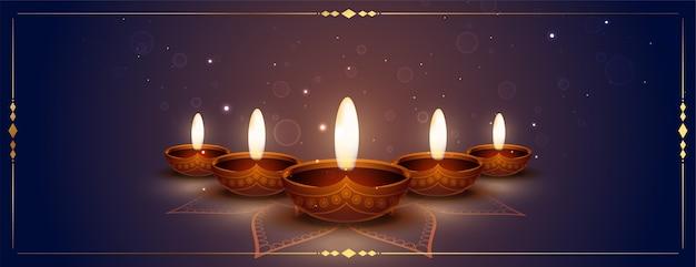 Design de banner brilhante feliz diwali realista diya