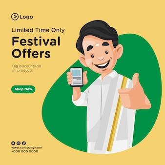Design de banner com ofertas de descontos em festivais por tempo limitado
