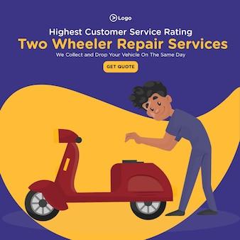 Design de banner da mais alta classificação de atendimento ao cliente em serviços de conserto de veículos de duas rodas