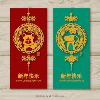 Design de banner de ano novo verde e vermelho chinês