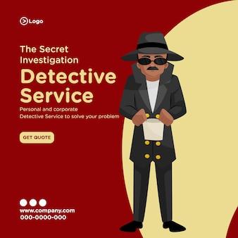Design de banner de estilo cartoon de serviço de detetive de investigação secreta