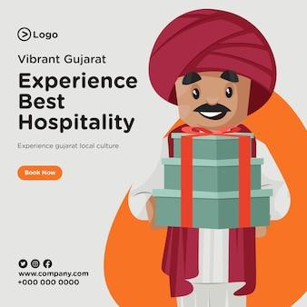 Design de banner de experiência melhor modelo de hospitalidade de gujarat