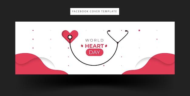 Design de banner de fanpage do facebook com tema de celebração mundial do coração
