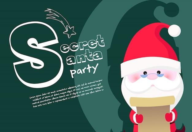 Design de banner de festa secreta de santa
