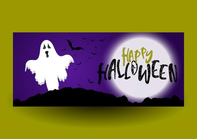 Design de banner de halloween com fantasma