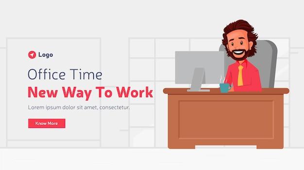 Design de banner de horário de escritório, nova maneira de trabalhar